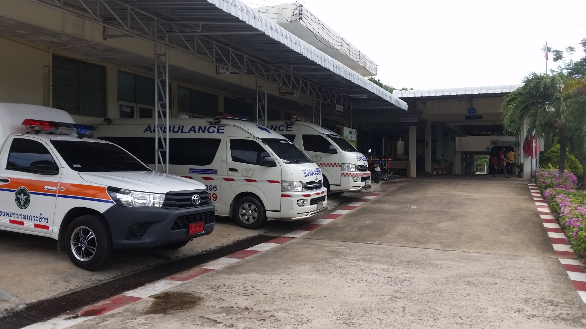 koh chang hospital ambulance