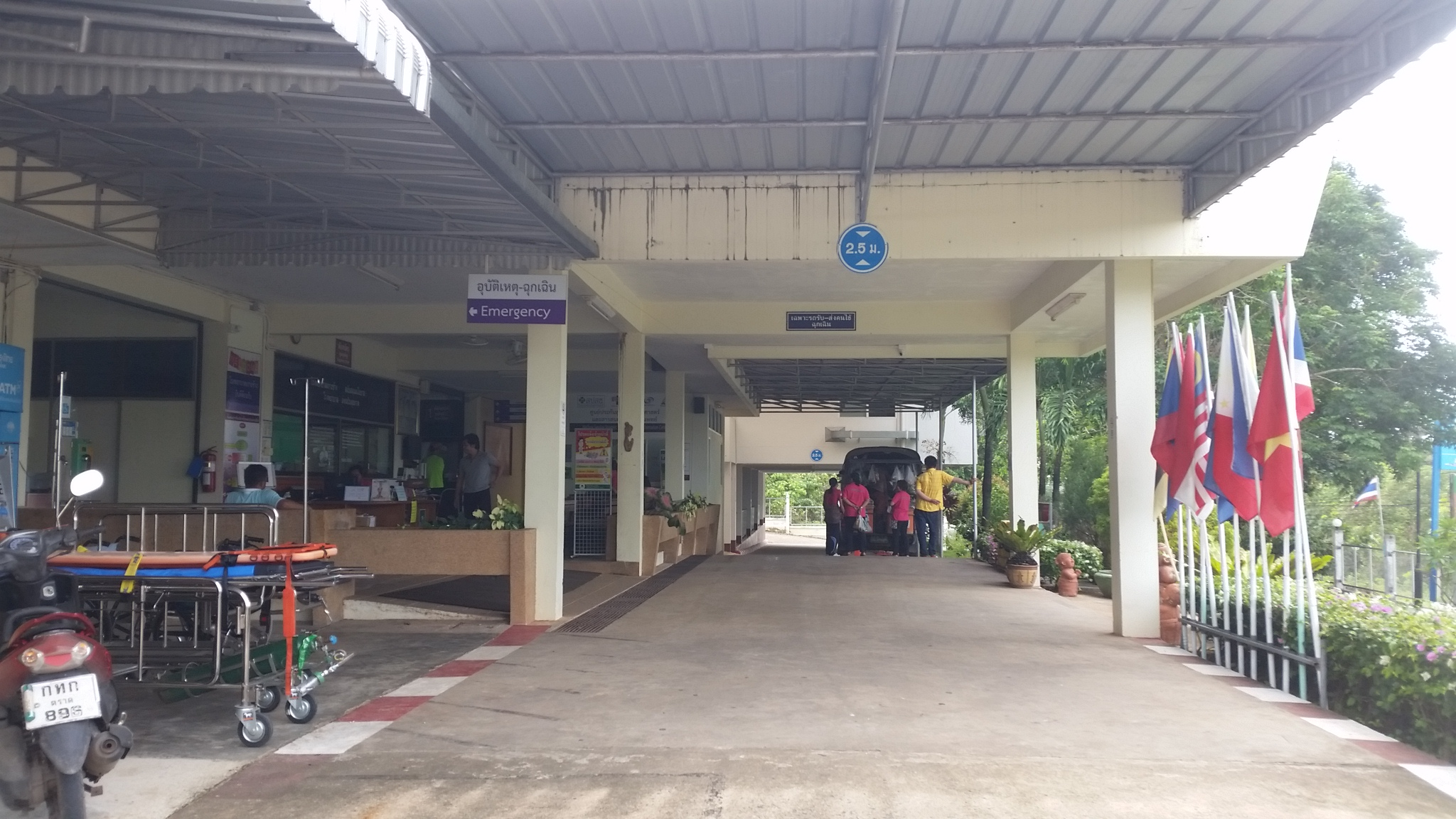 koh chang hospital front