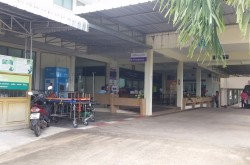koh chang hospital front area