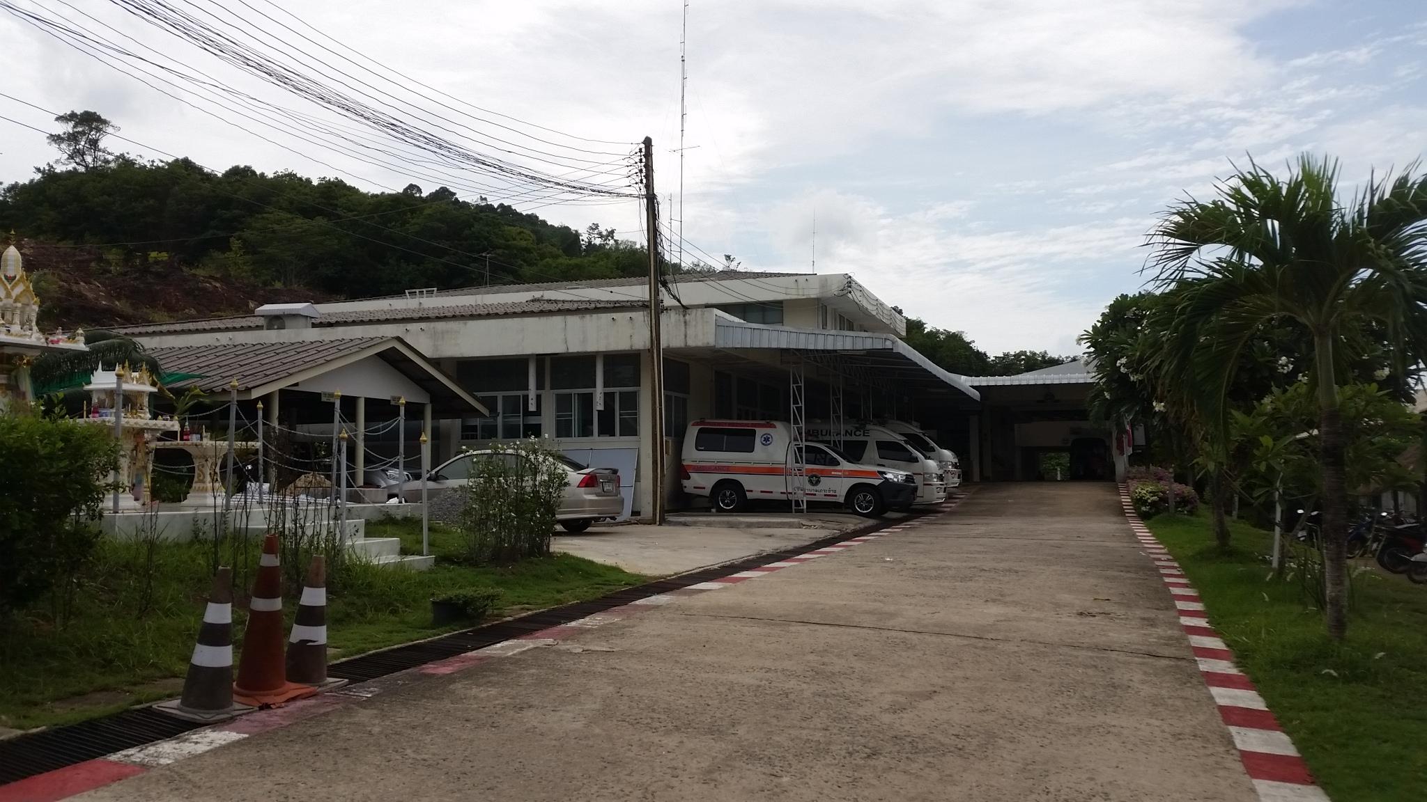 koh chang hospital outside