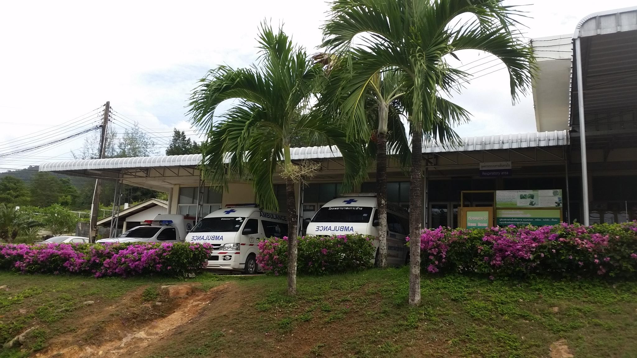 koh chang hospital outside area
