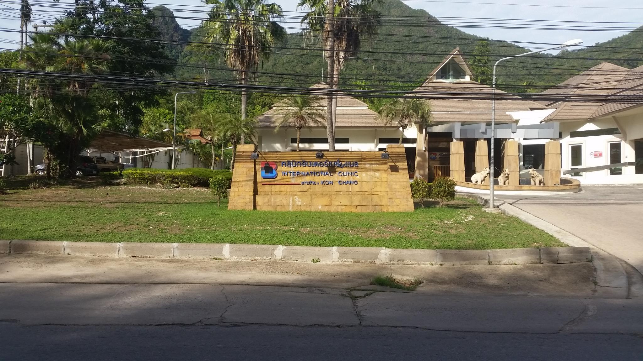 koh chang international clinic outside