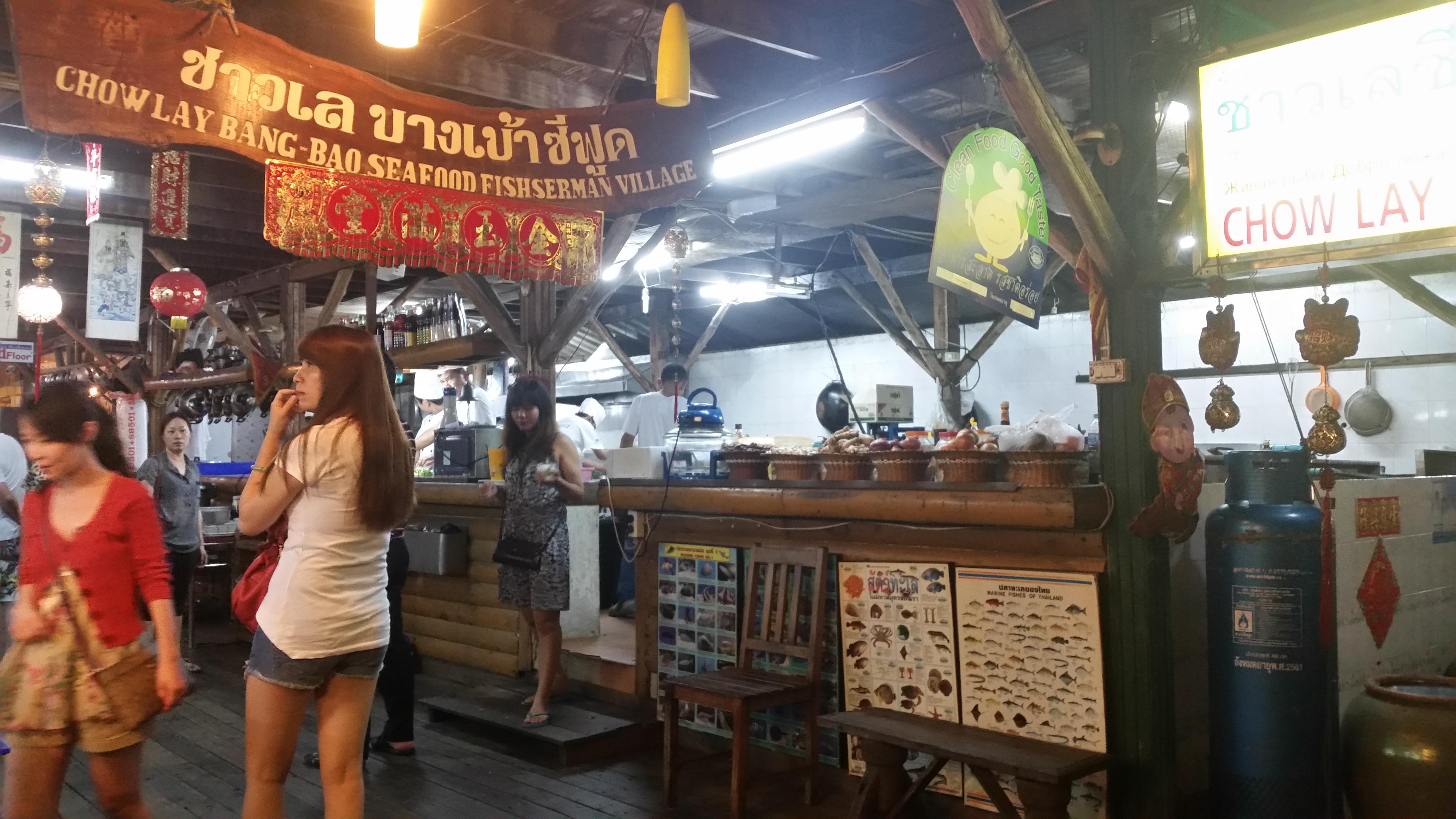 bang bao fish food